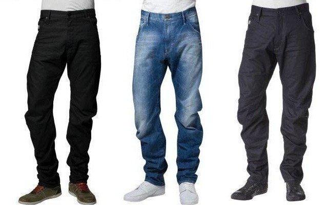 Bekannte Jeans-Modelle im Überblick: G-Star Arc, Diesel Saddle