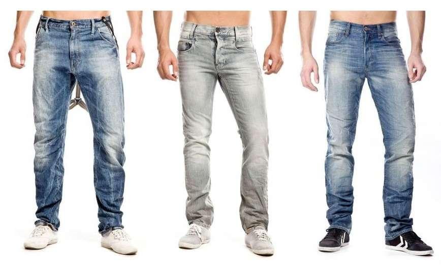 G-Star Raw: Ein Jeans-Label wird erwachsen
