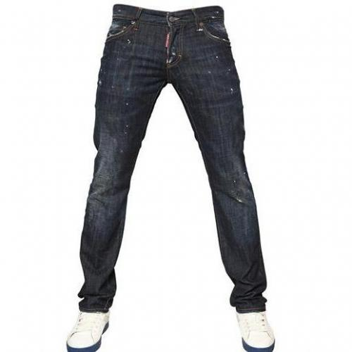 Dsquared - 18Cm Schwarzer Schatten Enge Denim Jeans